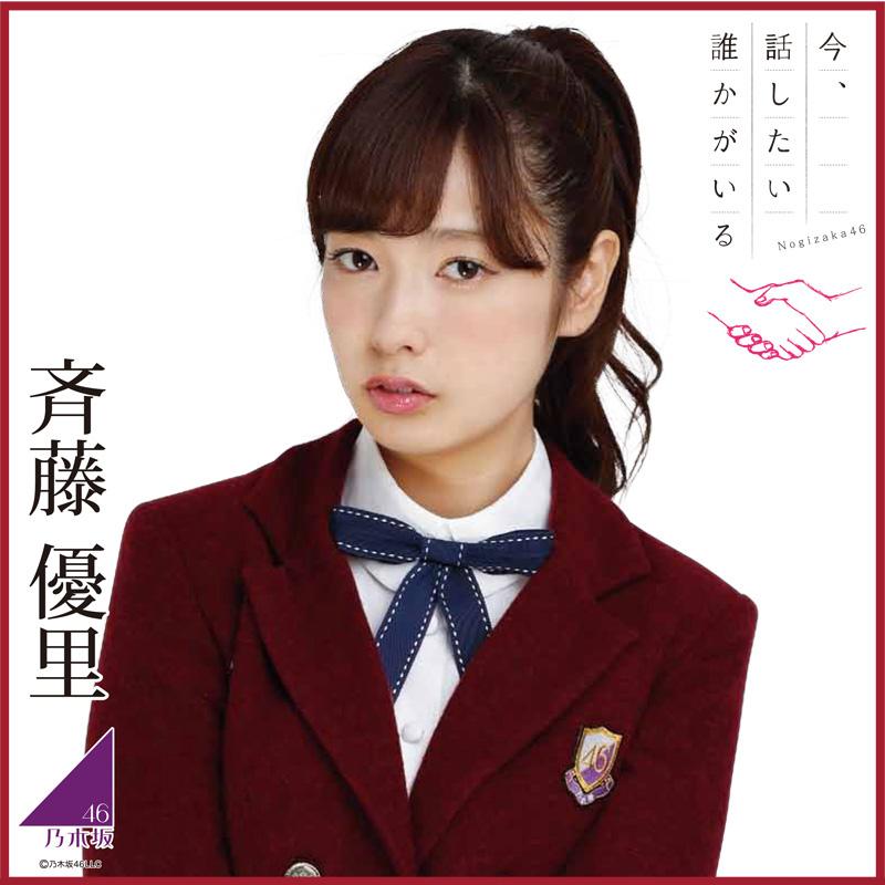 乃木坂46 OFFICIAL WEB SHOP | ...