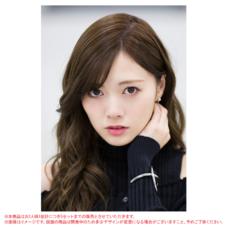 乃木坂46 OFFICIAL WEB SHOP | ...
