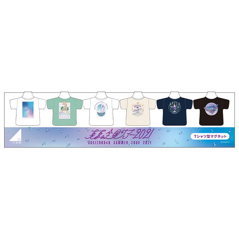 Tシャツ型マグネット